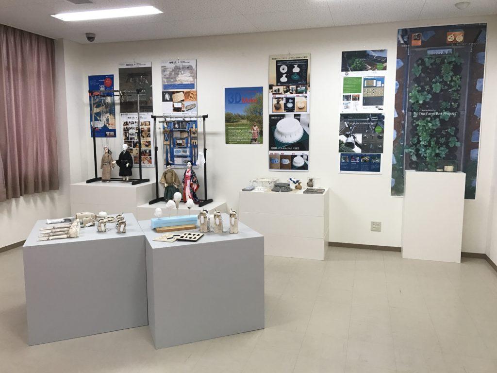 """""""つなぐ展"""" Exhibition of Setouchi-city Cultural association"""
